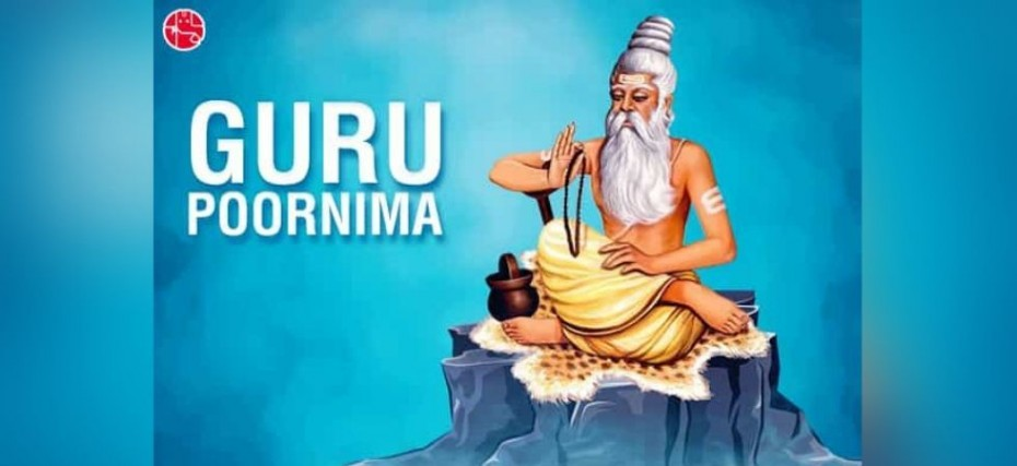 happy guru purnima wishes greetings and inspirational